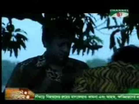 Bangla drama serial 420 dating