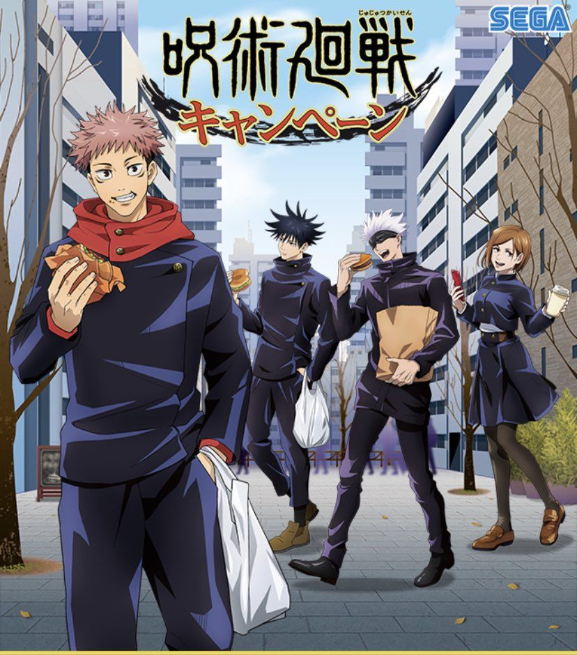 Shiro Missing Gojo Satoru On Twitter In 2021 Jujutsu Manga Covers Anime