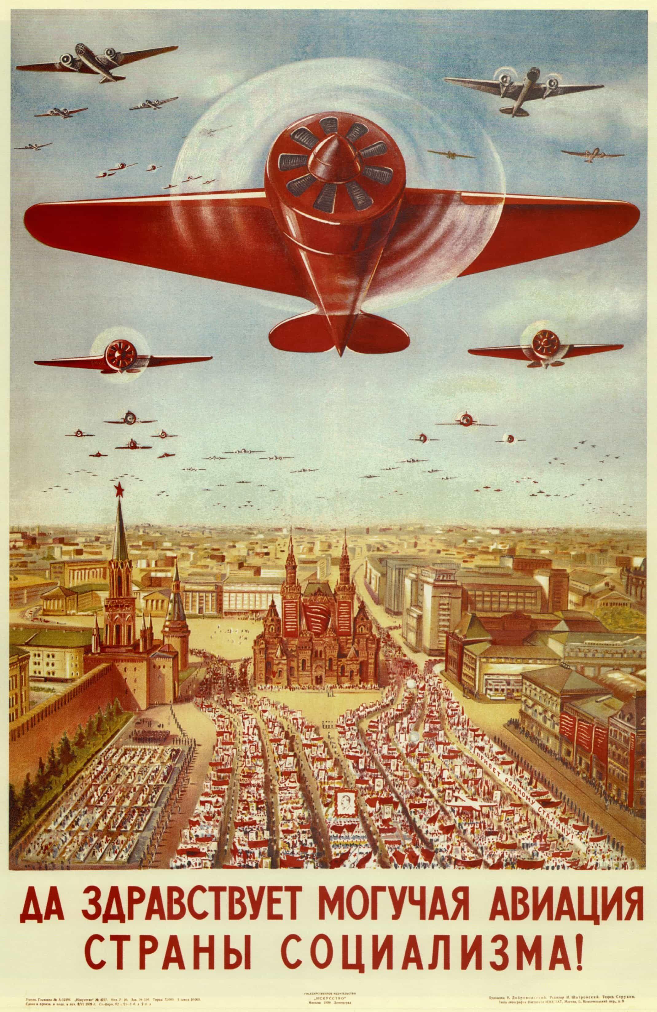 Soviet Union Vintage Aviation Art Poster Vintage Posters