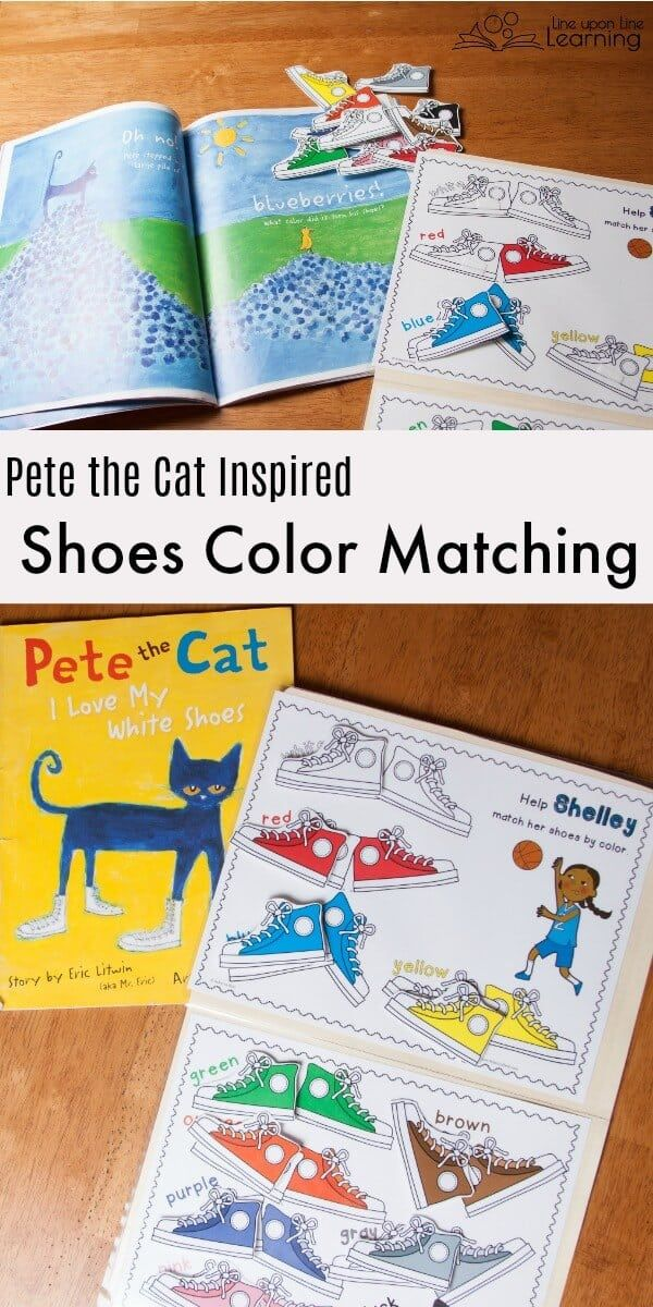 I Love My Shoes Color Matching Game FREEBIE Pete the cat