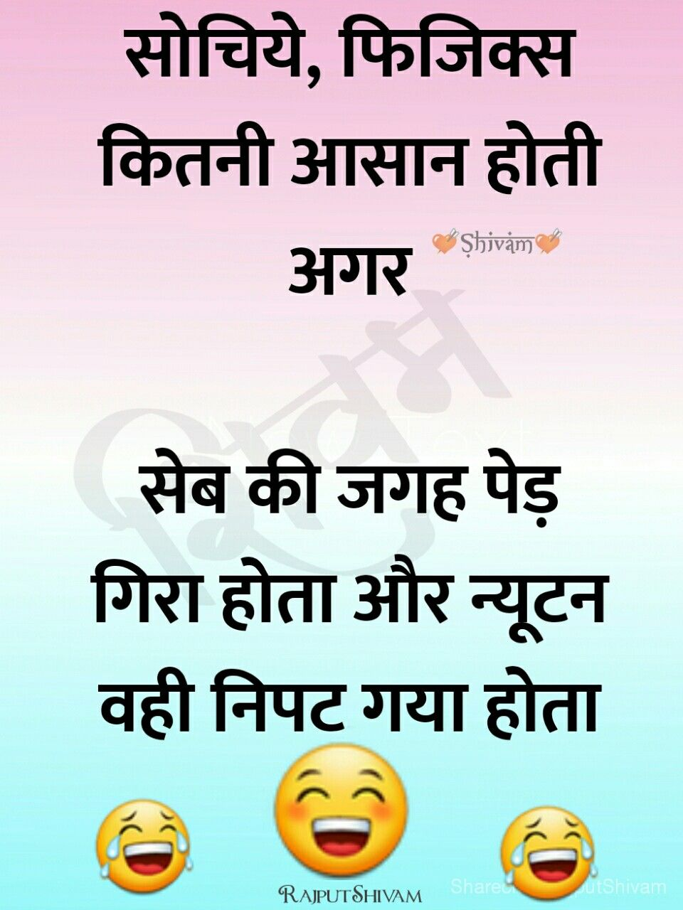 Funny But True Quotes About Life In Hindi 3