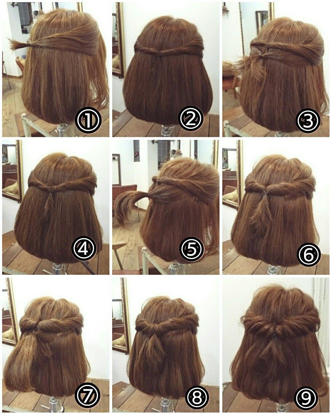 Short Hair Styles Easy Short Hair Updo Medium Hair Styles