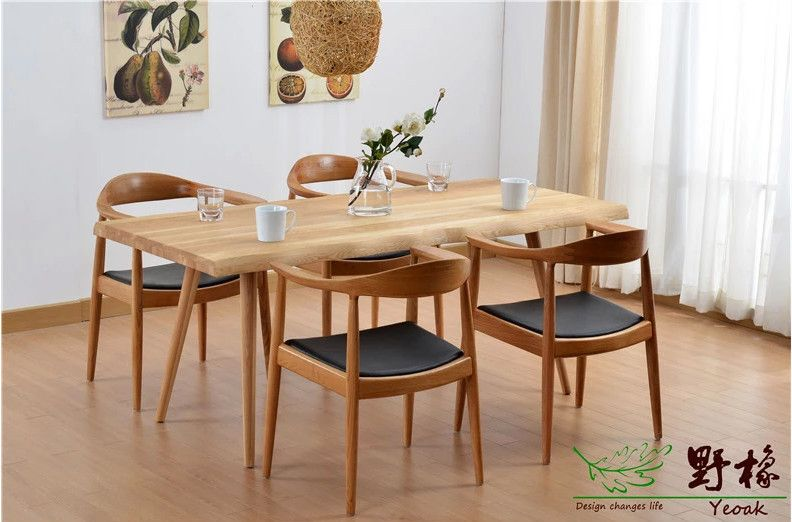 White Oak Solid Wood Dining Table Modern Simple Nordic Dining
