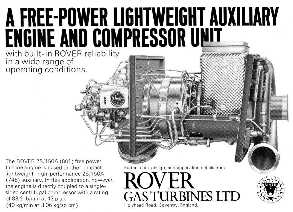 Gas turbine engine thrust