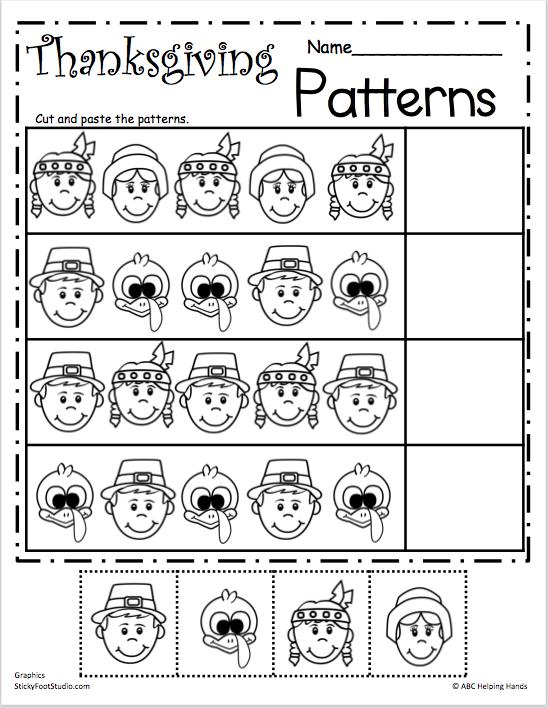 thanksgiving pattern worksheet cut and paste school fall thanksgiving preschool. Black Bedroom Furniture Sets. Home Design Ideas