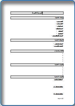 نموذج سيرة ذاتية بالغة الفرنسية Curriculum Vitae Cv Example Cv Template Word Cv Examples Cv Template Free