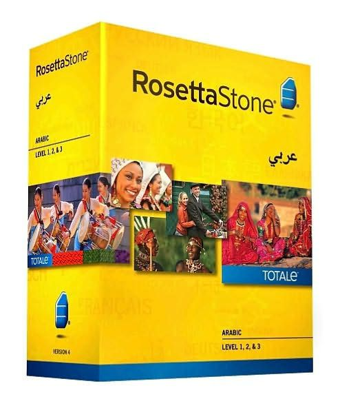 Latest Rosetta Stone - Learn Hebrew (Level 1, 2 & 3 Set) Version