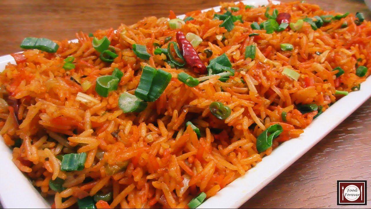 Schezwan fried rice recipe in hindi schezwan fried rice recipe in hindi schezwan fried rice chinese forumfinder Gallery