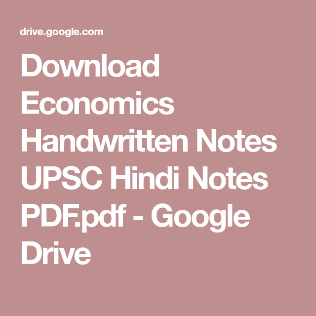 Download Economics Handwritten Notes UPSC Hindi Notes PDF pdf