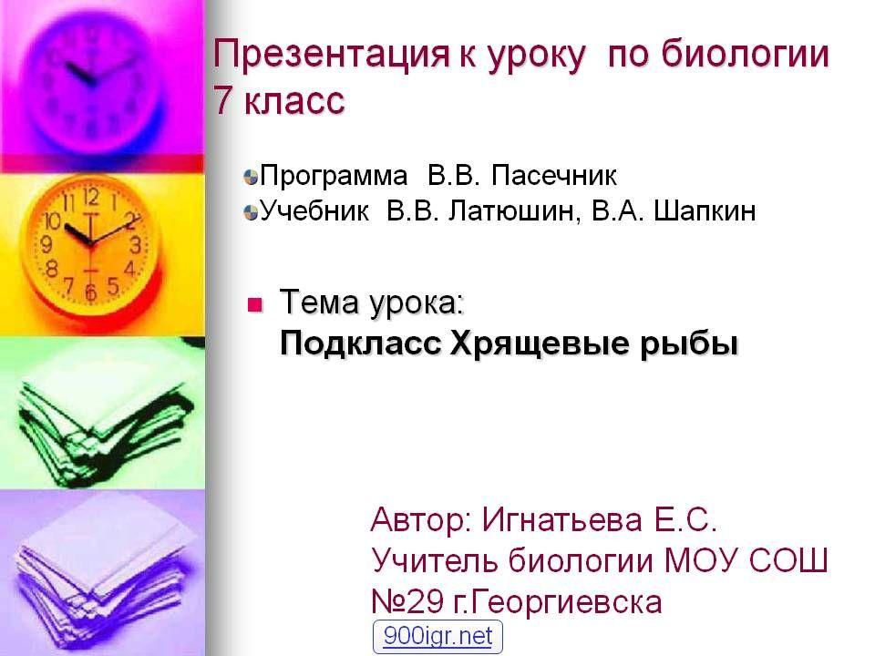Учебник по обществознание 8 класс автор.о.а.котова т.е.лискова
