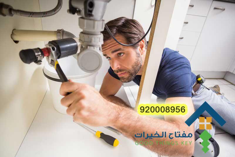 الشركات المعتمدة لدى شركة المياه الوطنيه 920001963 وكشف تسربات المياه ارتفاع فاتورة المياه Plumbing Companies Plumbing Problems Plumber
