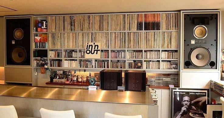 record collection and vintage playback system