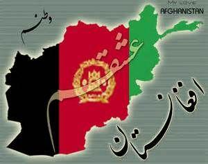 Afghanistan Flag Map Wappen Flaggen Banner