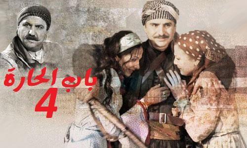مسلسل باب الحارة 3 الحلقة 1 الاولى موقع 123video Bab Al Hara Bab Movies