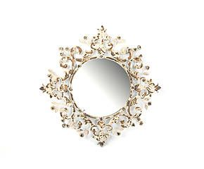 Espejo de metal, plata - 75x75 cm