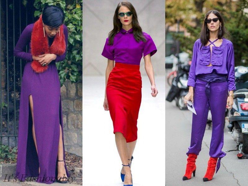 Фиолетовая магия: с чем носить главный цвет года