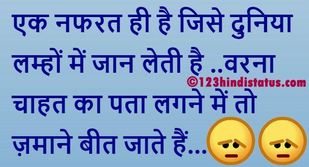 Best Hindi Status  Hindi Status