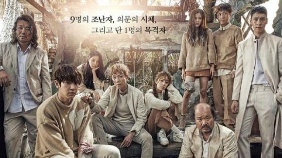 Image result for missing 9 korean drama