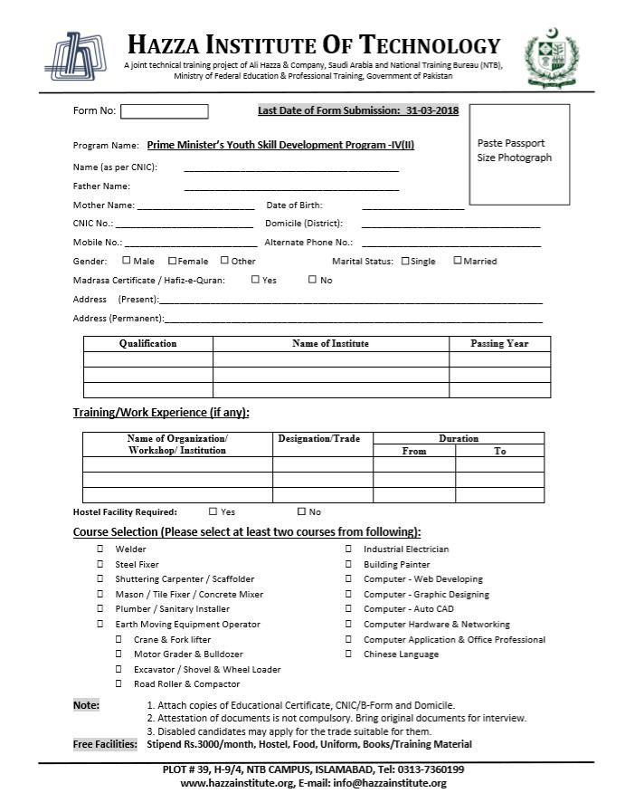 Admission Application Forms Hazzainstitue Development Programs Skills Development Admissions