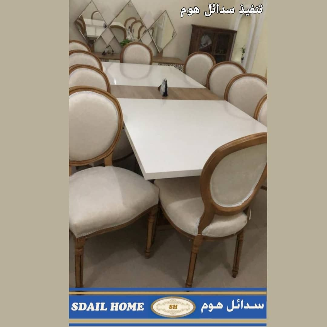 طاوله طعام Furniture Dining Chairs Home Decor