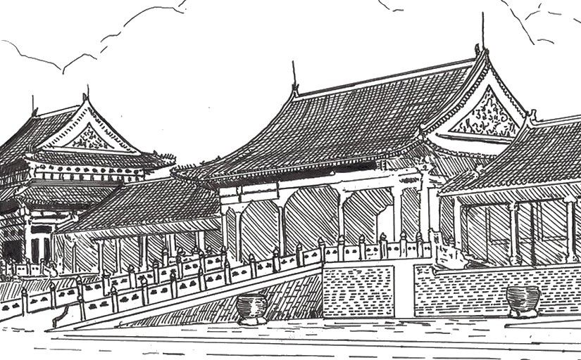 Forbidden City Coloriage Anti Stress Cite Interdite Coloriage