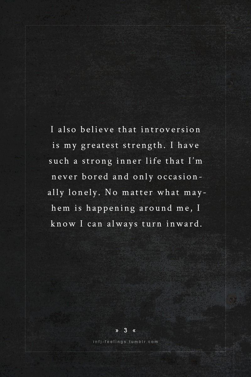 Introvertedness