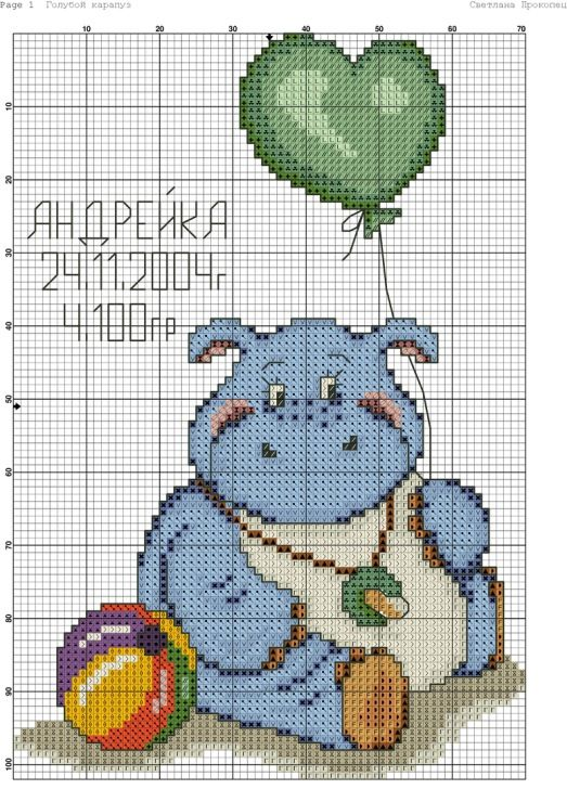 Gallery.ru / Photo # 2 - ***** - celita