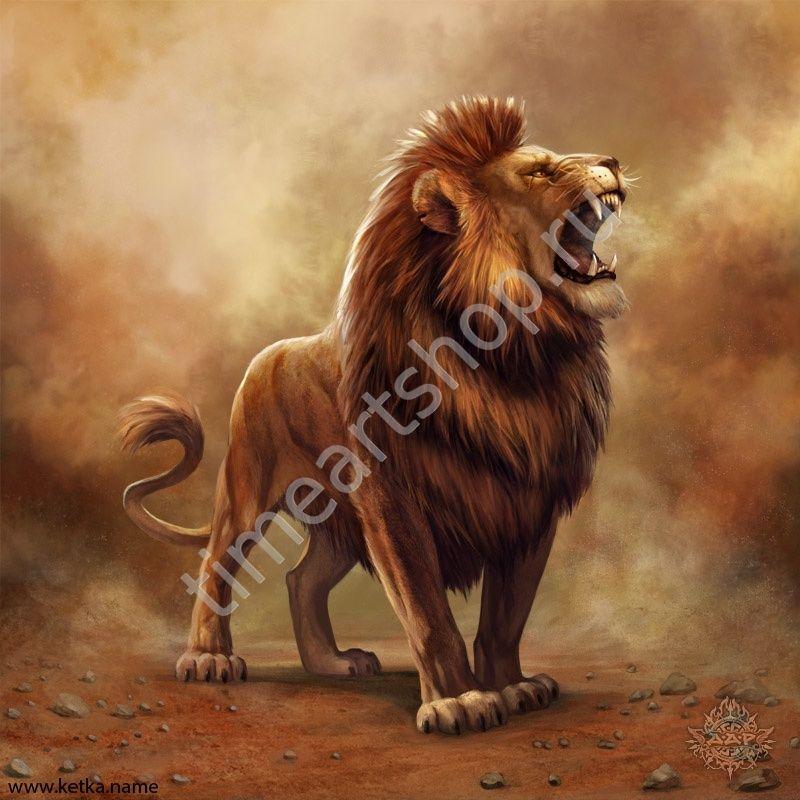 Грозный лев, картина раскраска по номерам, на холсте ...