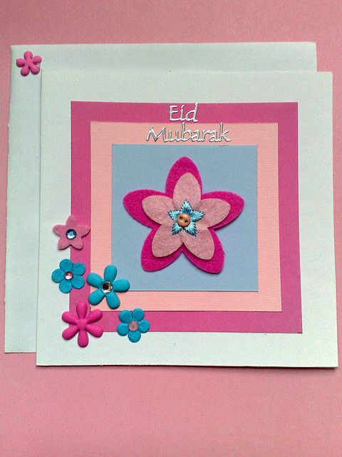 eid cards making ideas