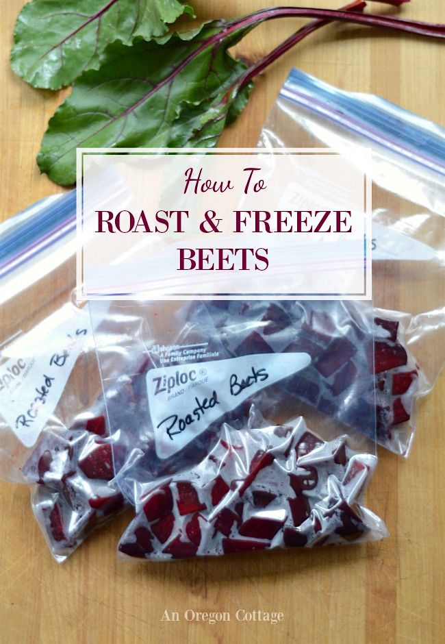 How To Roast And Freeze Beets Recipe With Images Beet