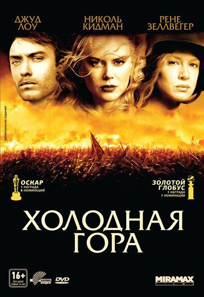 Gallery.ru / Фото #170 - Фильмы 2 - lina-glina   Фильмы ...
