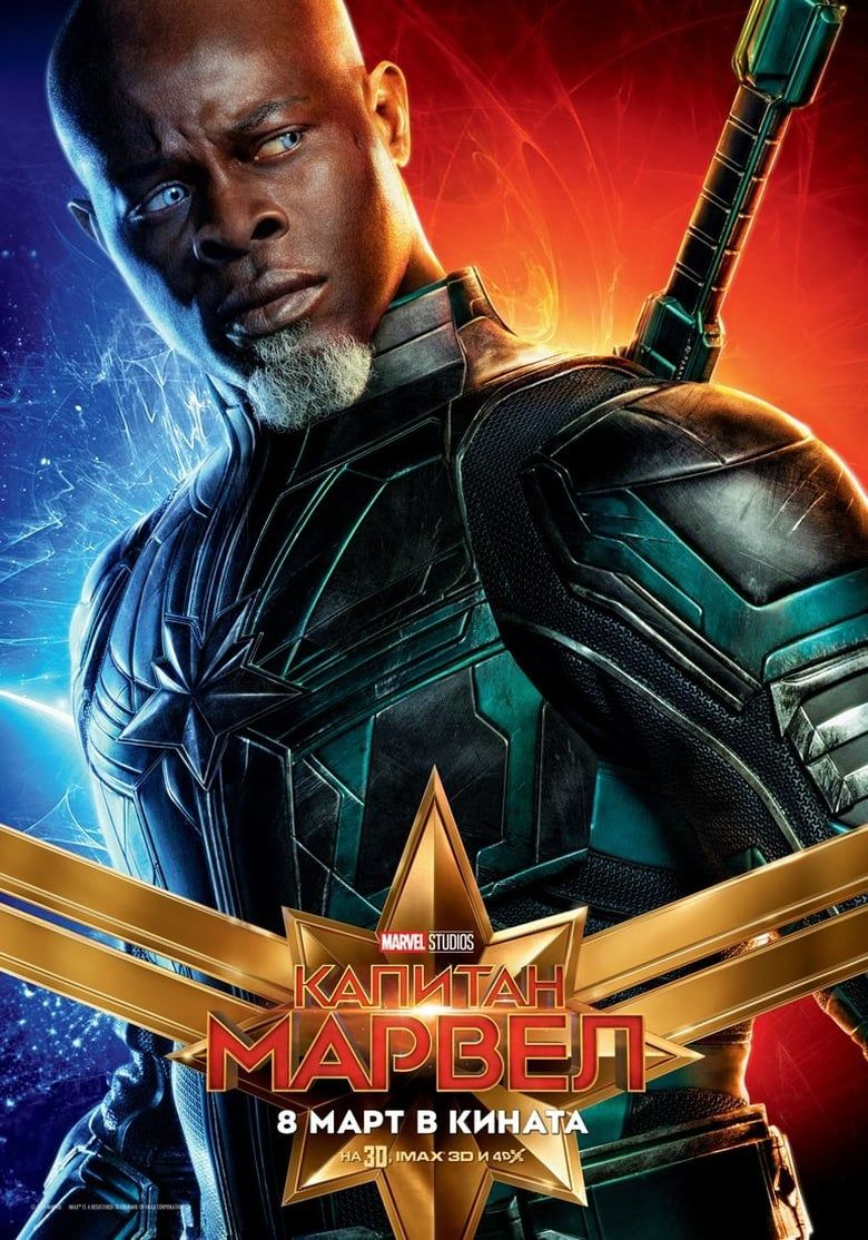 ☆√ hd-1080p)))~captain marvel FULL MOVIE download (2019