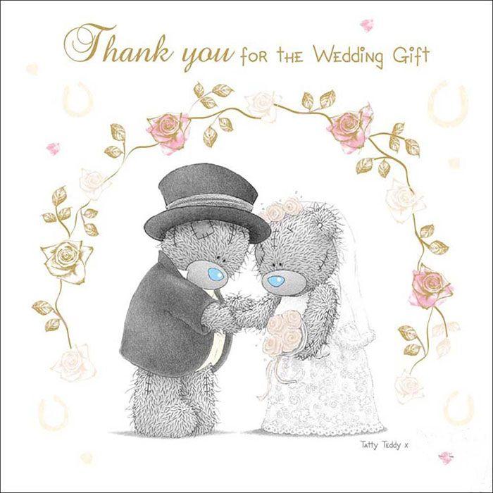 Прикольные открытки с мишками тедди свадебные