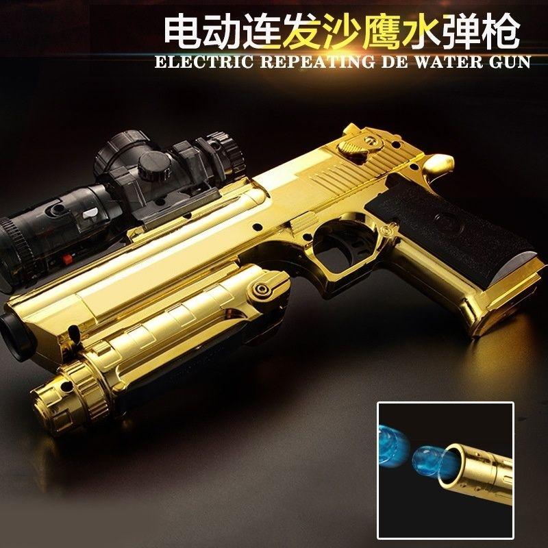 New Mini Nerf Guns Pneumatic Gun Desert Eagle Toy Gun Military Simulation  sound Toy Children Model