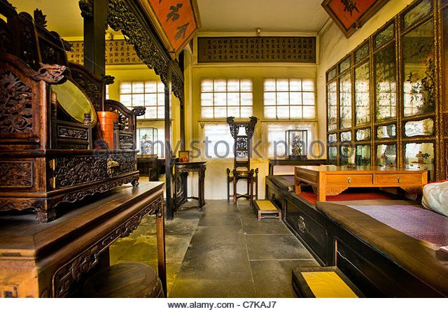 Forbidden City Peking Beijing China Royal Palace Inside Furniture