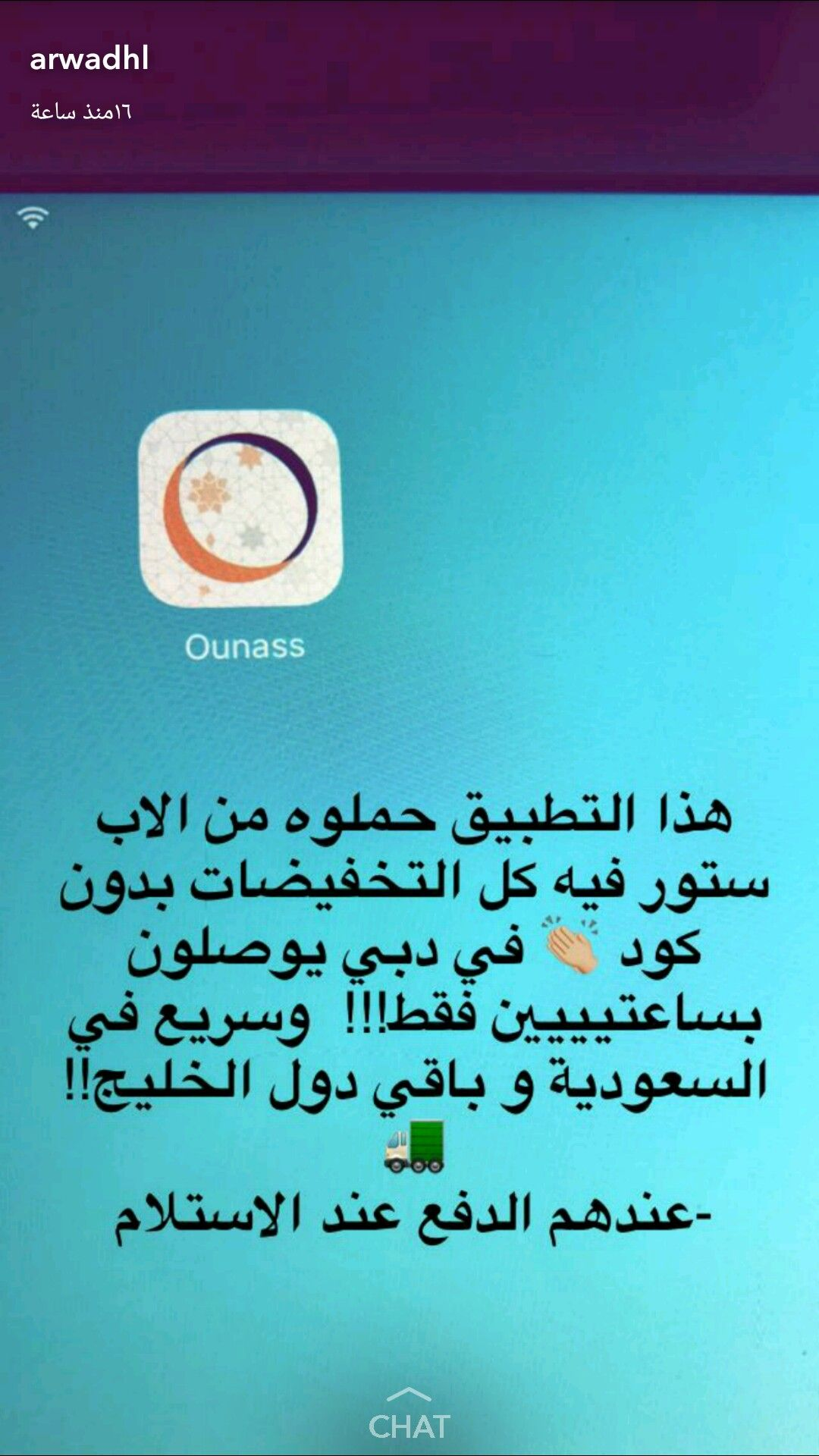 Pin by dhn awood on مواقع (With images) App layout