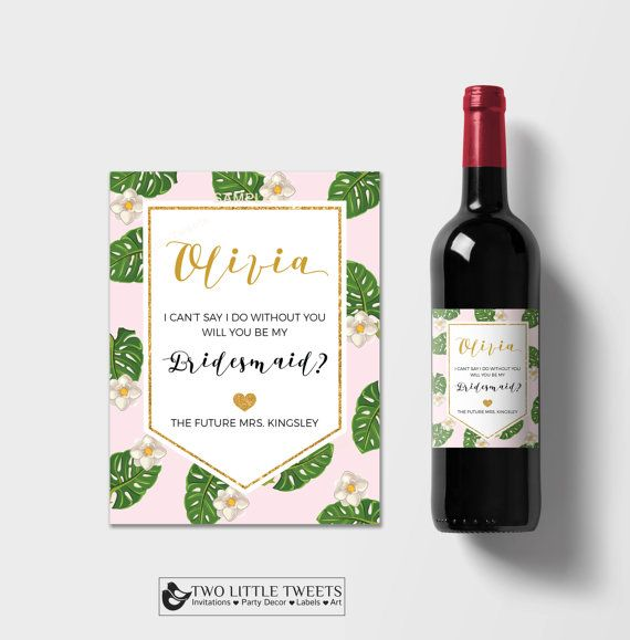 Will You Be My Bridesmaid Wine Labels Printable Personalized - Bridesmaid wine label template