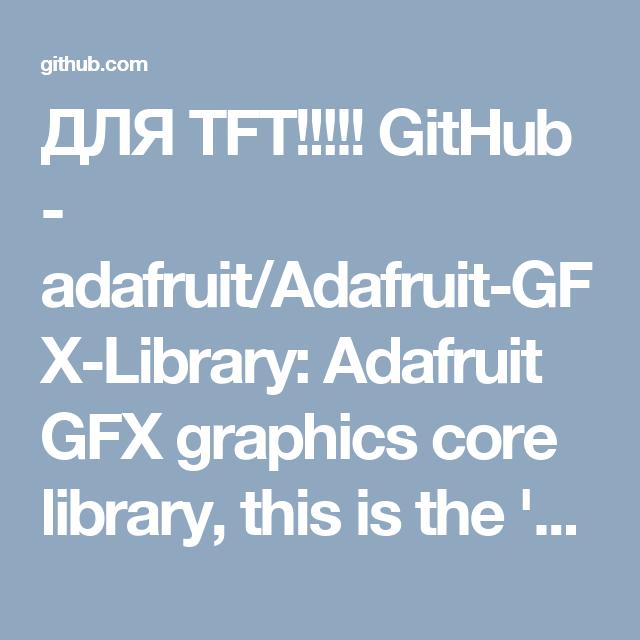 Adafruit Gfx Library Fonts