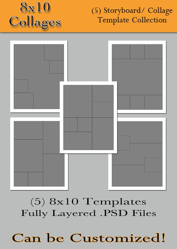 8x10 Collages - (5) Custom Photo Storyboard/ Collage Templates for ...