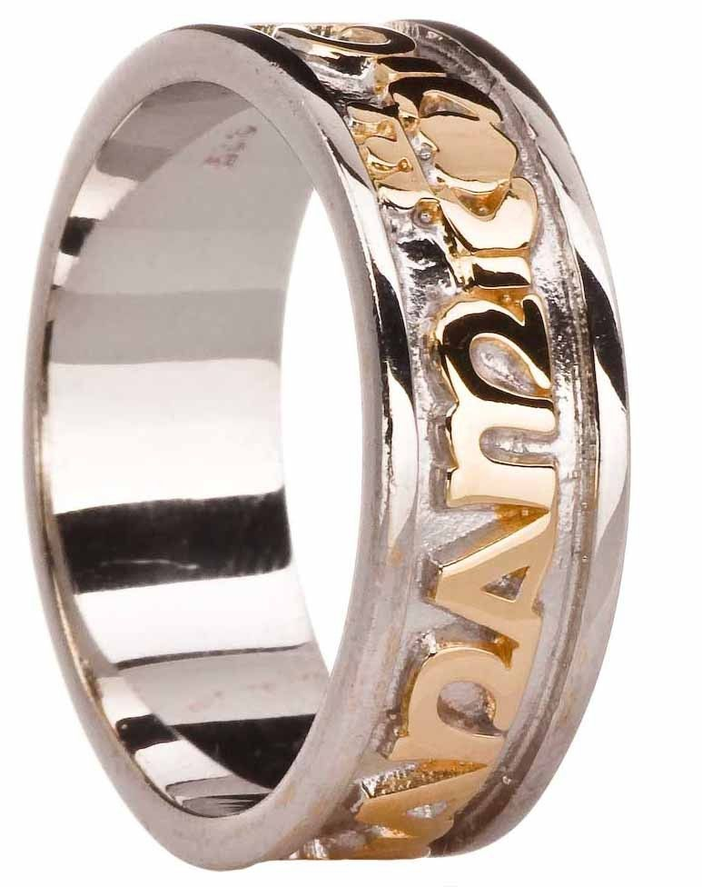 """Mens 14K Two Tone Gold Silver """"My Soul Mate """"Claddagh"""