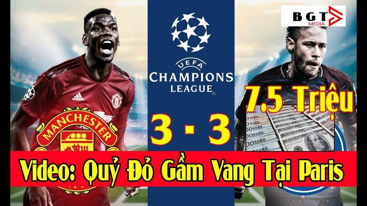 Video Bàn Thắng vòng 1/8 Cup C1 giữa Man United Vs PSG 3