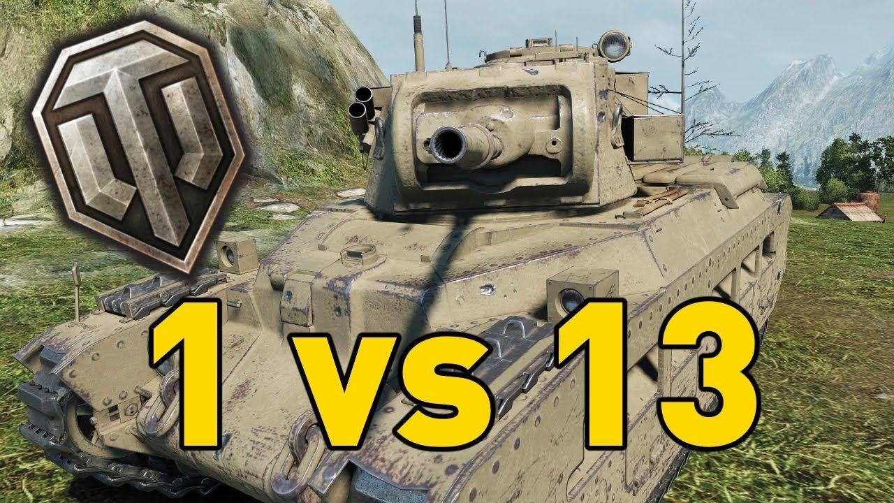 WOT Su 122 44 matchmaking