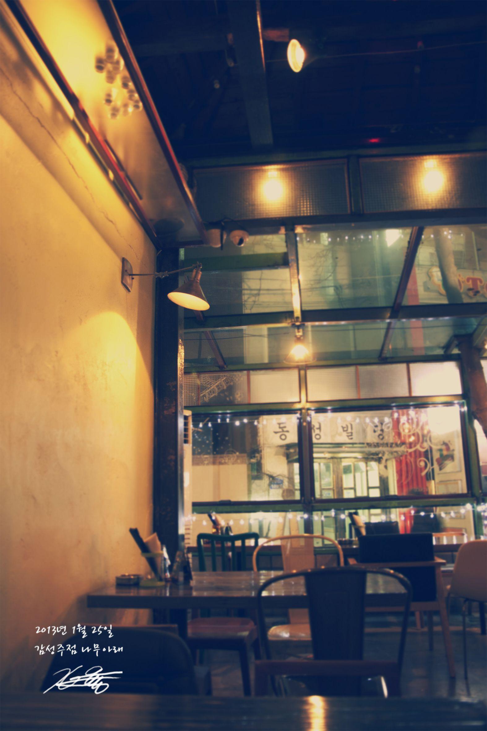 The Namualae Cocktail Pub in 100-3, Eoulmadang-ro, Seogyo-dong, Mapo-gu, Seoul, South Korea