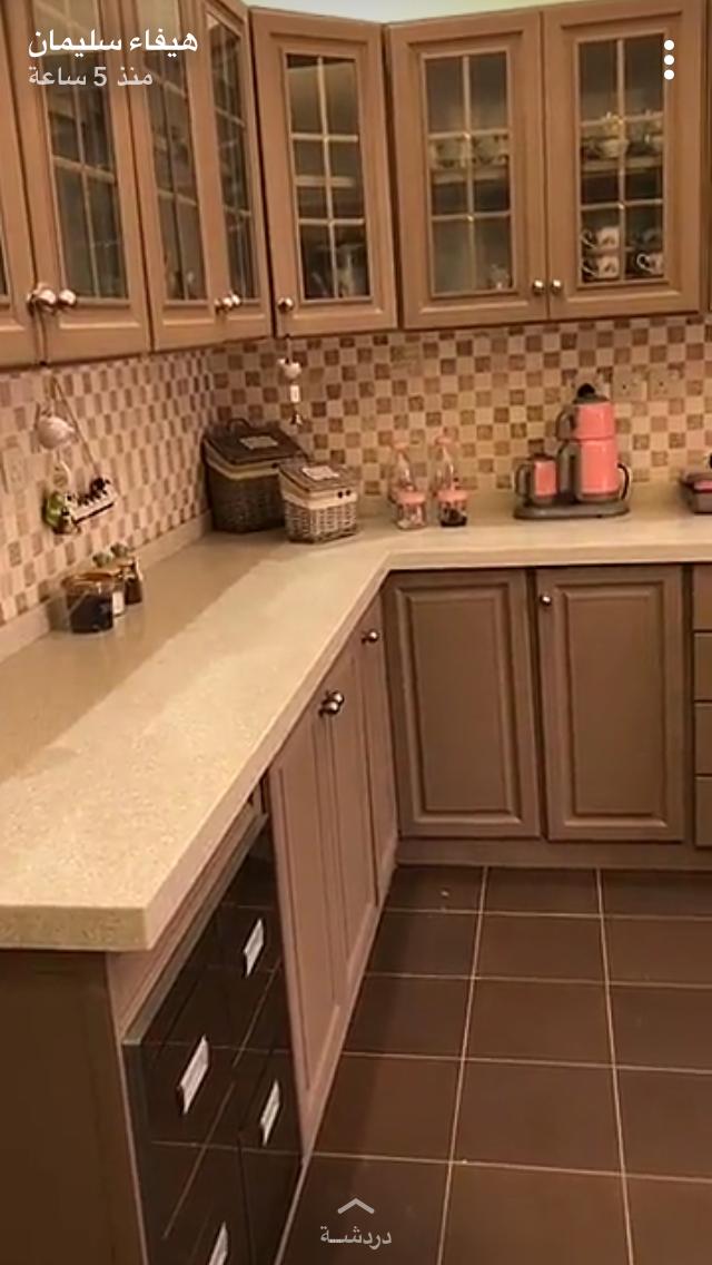 Pin By سلمى الزايدي On مطبخ Organic Dining Room Kitchen Decor Home Decor Furniture