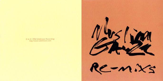 #muslimgauze #ambient #oriental #industrial #experimental #electronic #music #artwork - remixs