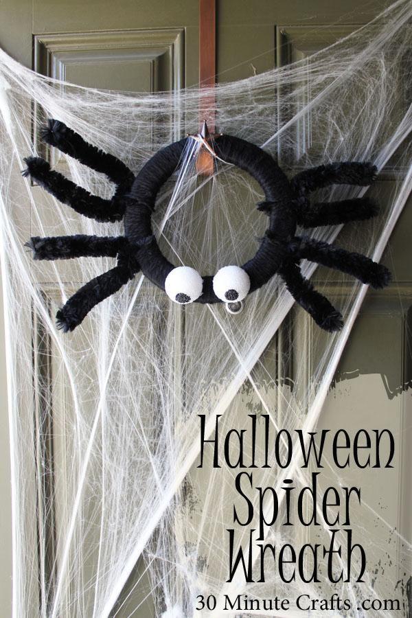 DIY Halloween : DIY Halloween Spider Wreath