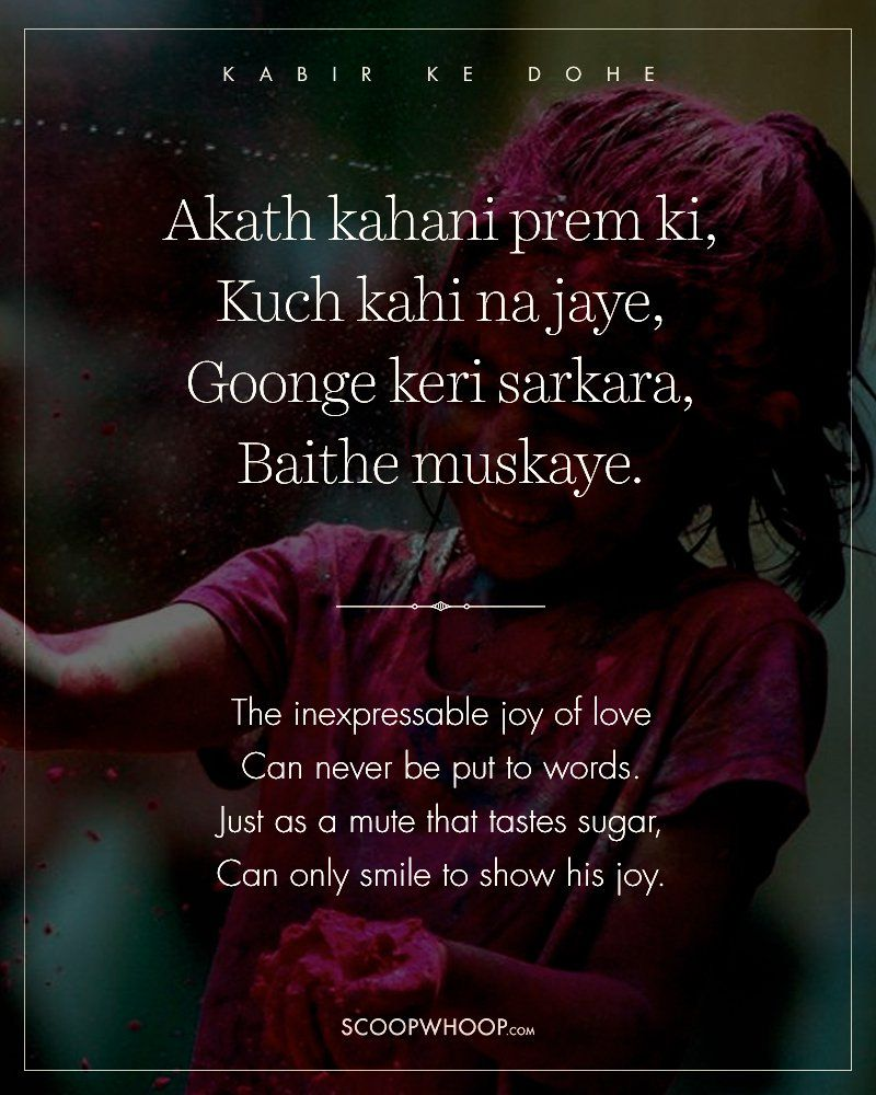 Nice Person Quotes In Hindi: SHAYARI & OTHER'S QUOTES