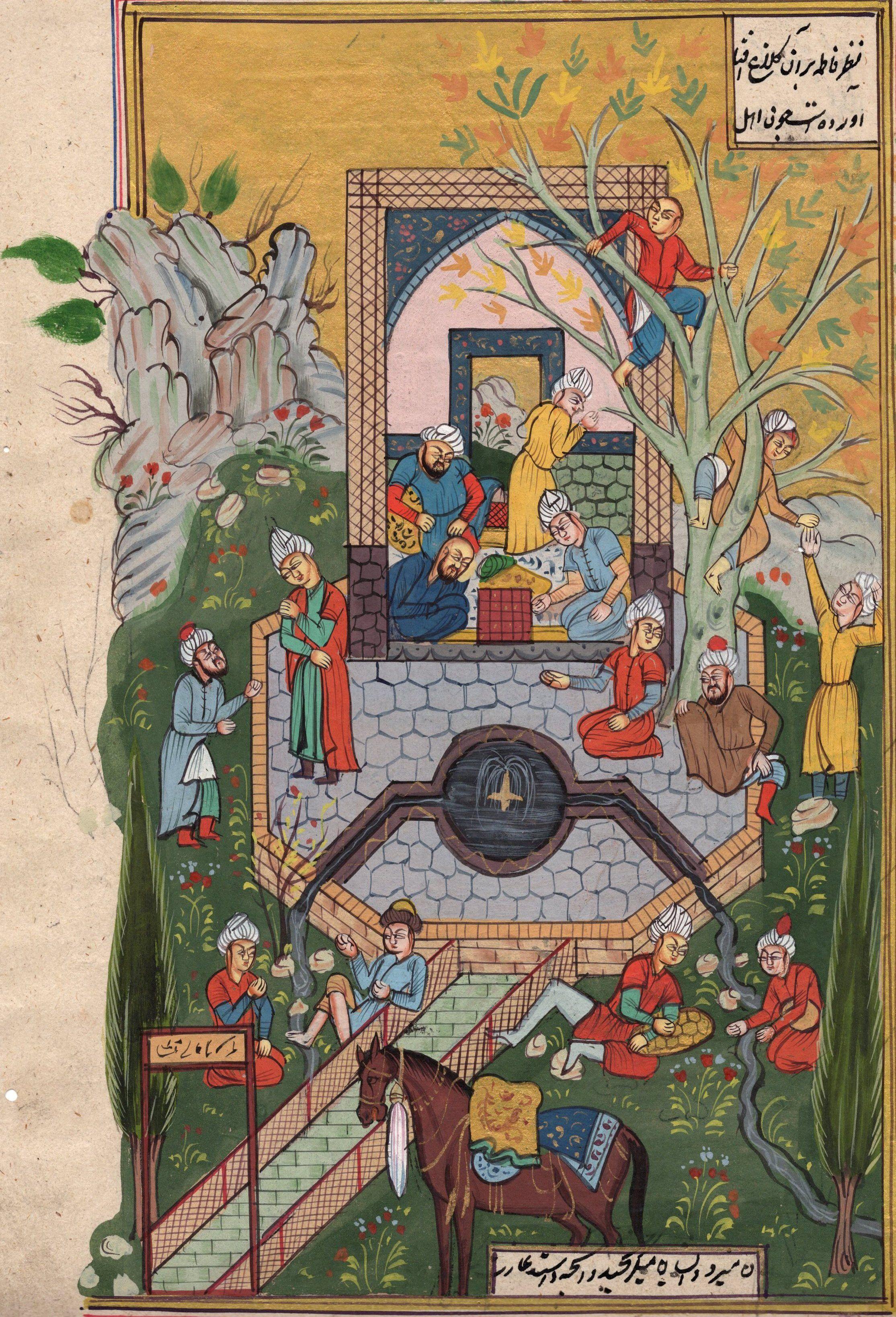 Persian Miniature Painting Handmade 16c Islam Haft Awrang