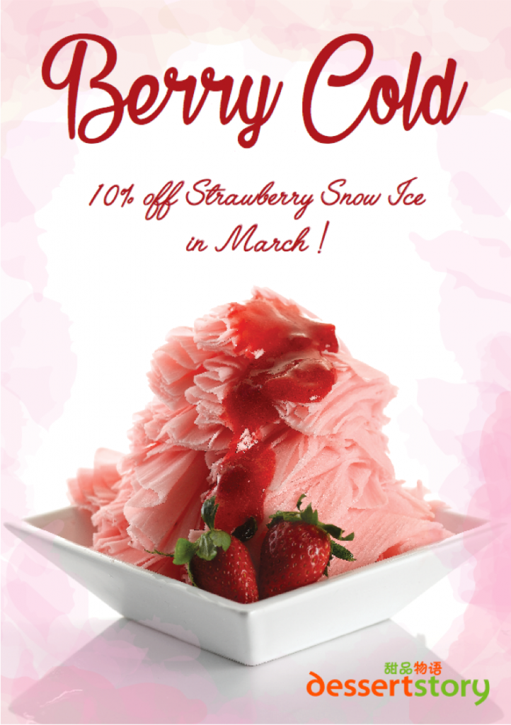 Dessertstory Singapore Strawberry Snow Ice March Special 10 Off Promotion Snow And Ice 10 Things Strawberry