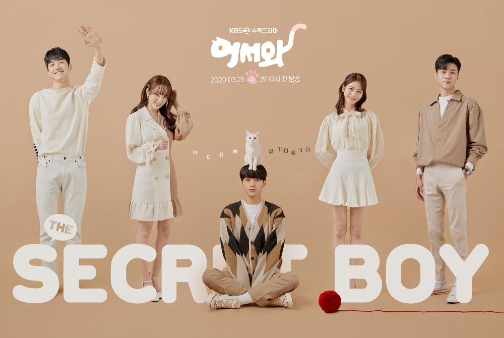 آسيا تو Asia2tv On Twitter Drama Korea All Korean Drama Korean Drama
